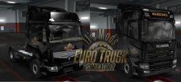 wych-trucks